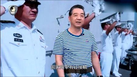 张召忠:美国有艘舰,开船的都是海军坐船的是海军陆战队!