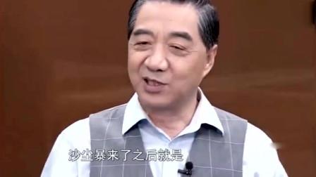 张召忠:美军特种兵历史上最失败的一次,就是因为沙尘暴出现!
