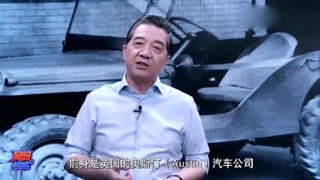 张召忠:美军方不地道,私下把图纸给别人,真说太欺负人了!