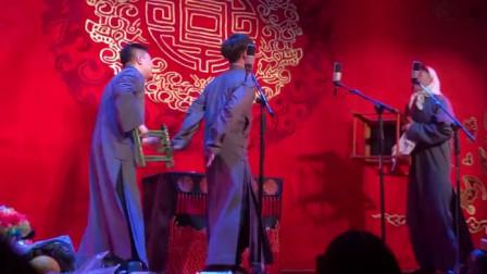 曹鹤阳、张九龄、王九龙的群殴版相声,椅子、桌子、话筒满天飞!