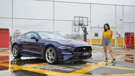 试完V8的Mustang 别再说2.3T的Mustang是野驴了!
