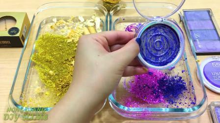 紫色金妆眼影混入透明黏液
