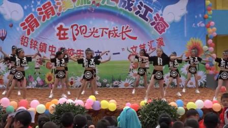 六一儿童节舞蹈《甜心Love》