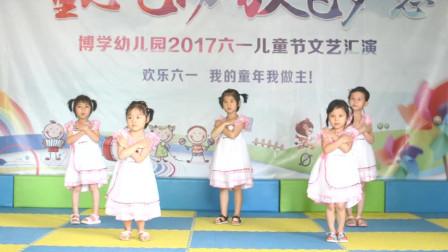 幼儿园 六一文艺汇演《虫儿飞》