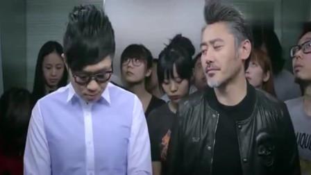 """屌丝男士:大鹏电梯遇吴秀波,吴秀波:你的""""节操""""掉了"""