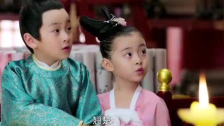 两小孩用萌妃来套路皇帝舅舅陪自己出去采花,皇上一喜回了封信给萌妃