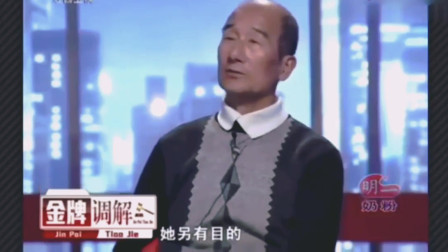 老汉娶50岁丰满娇妻,曝出不堪入目的夫妻生活,门当户对重要吗?