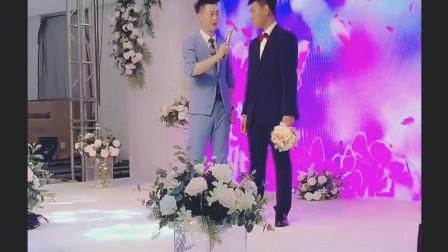 司仪婚礼现场爆料新郎的恋爱史,原来是这样,惹全场爆笑不断!