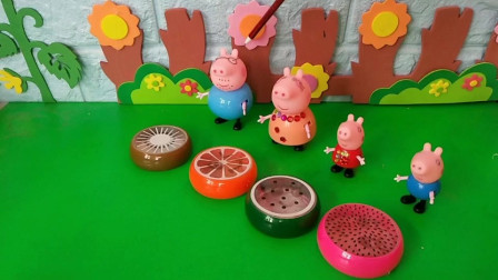 分给小猪一家的水果水晶泥到底被谁拿走了?