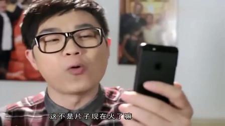 屌丝男士:大鹏炫耀自己要火了!都跟成龙大哥谈合作了!结局笑了