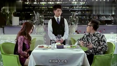 屌丝男士:柳岩大鹏吃饭,柳岩自带POS机, 看了三遍 ,都笑出腹肌了!