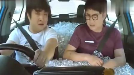 屌丝男士:乔杉为省油大热天的也不开空调!竟把车里堆满冰块!