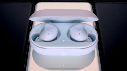 真无线,信心无限,三星Galaxy Buds无线蓝牙耳机
