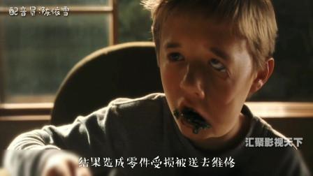 机器人小男孩渴望得到母爱,跨越二千年寻找母亲