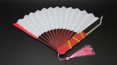 夏天太热,教你用牙膏盒制作第五人格红蝶扇子,简单漂亮用途广