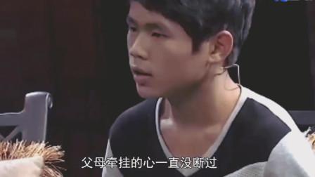 爸爸自杀时孩子亲眼目睹,后妈说出真相后,倪萍落泪了