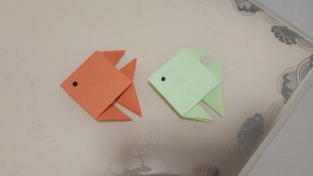 生动又形象的折纸小鱼,简单易学,小朋友们都喜欢