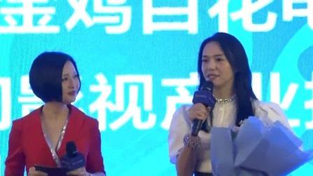 """""""金鸡百花电影节""""11月厦门举行 SMG新娱乐在线 20190619 高清版"""