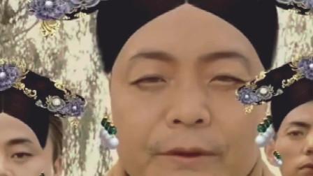 八戒扮演者表演《还珠格格》片段,他扮演容嬷嬷,好可怕!