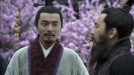 从三国人物看当今职场,杨修之死引人深思,职场人必知这些规矩!