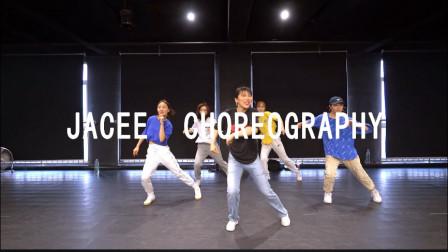 【JC舞蹈】Jacee 编舞 CAPPUCCINO