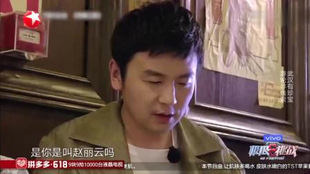 罗志祥鼓励小岳岳玩游戏要靠自己 小岳岳我不想靠自己游戏