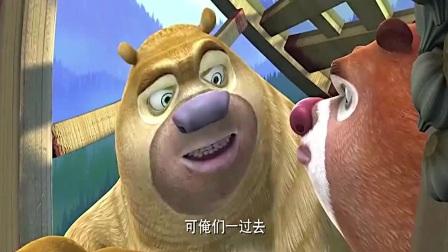 熊出没:熊熊去光头强家里,蜜蜂为什么帮他采蜜呢?
