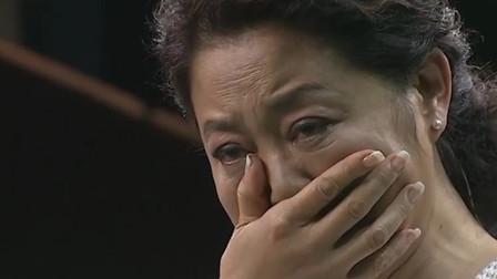 25岁富婆炫富被骗非洲,轮流给30个老头生孩子,门一开倪萍哭了