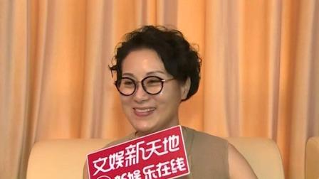 """徐幸:""""佩姨""""变""""保姆"""" SMG新娱乐在线 20190621 高清版"""
