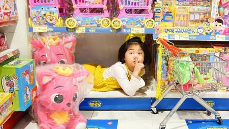 宝蓝儿童亲子萌宝乐园!和爸爸一起去超市玩具大采购!