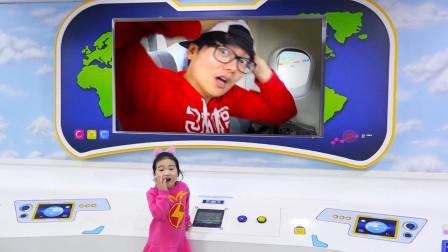 宝蓝儿童亲子萌宝乐园!和萌宝一起去游乐园玩游戏机了!