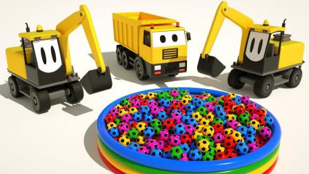 挖掘机和自卸卡车表演 儿童用足球学习颜色