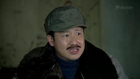 张三看见首长跟李四谈话吃醋了,直接把首长打发走了