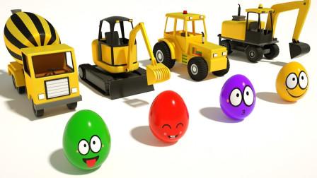 自卸汽车、推土机、搅拌车、童车、惊喜蛋玩具