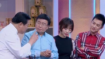 烹饪牛尾有妙招,小火慢炖才美味 中国味道 20190622