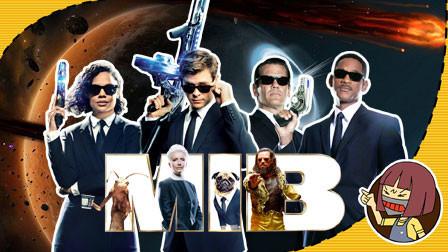 科幻搞笑经典《黑衣人》前三部速看,锤哥的《黑衣人4》你看了吗?