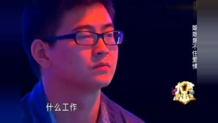 这么优秀的女孩却遇到这种渣男,涂磊:遇到这样的女人就娶了吧!