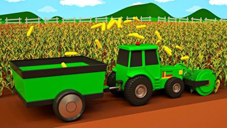 儿童拖拉机 - 种植收获玉米故事 - 儿童卡车
