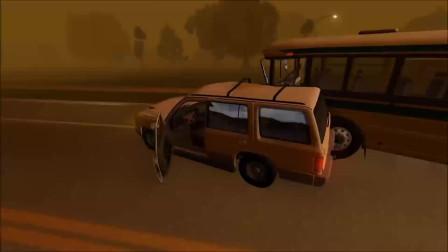 车祸模拟:汽车低盘可见性崩溃引起车祸事故