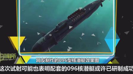 我国在研磁流体推进系统,或用于096核潜艇,将抹平西方20年差距