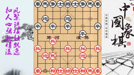 棋王妙手经典!刚柔并济于幼华 胡荣华也有马失前蹄之时 精巧而紧凑的战术运用!
