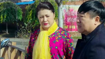 乡村爱情:刘能为老朋友打抱不平,也正好去看看这个所谓的副总