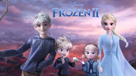 """冰雪女王×杰克冻人,两人""""生了""""一对龙凤胎,一家四口超和谐"""