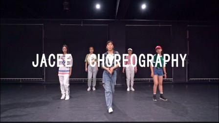 【JC舞蹈】Jacee 编舞 LIL MAMA