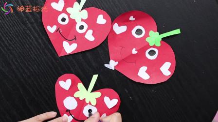 制作简单长相可爱的DIY手工爱心草莓,几张纸就可以完成哦,快来试试