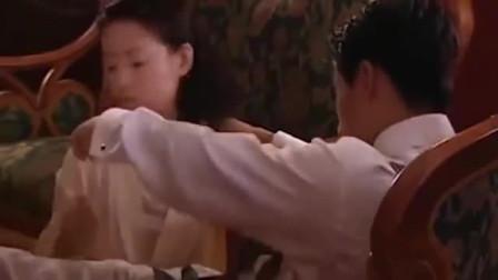 金粉世家:燕西喝了酒回家就调戏清秋!并且还说了这么不要脸的话!