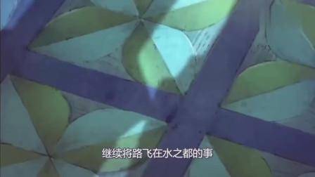 海贼王:当他们把面具摘下面具后,男子的心都凉了,太无情了