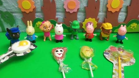 小猪乔治不给汪汪队糖吃!汪汪队就不和他玩!
