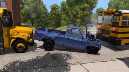 车祸模拟:神奇校车相撞事故