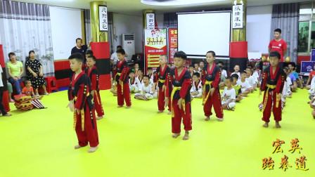 宏英跆拳道学员展示《98K跆拳道》